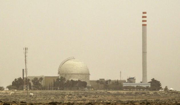 UAEA, İran'la teknik konuları görüşecek