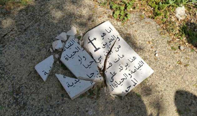 İsrail'de Hristiyan mezarlığına saldırı