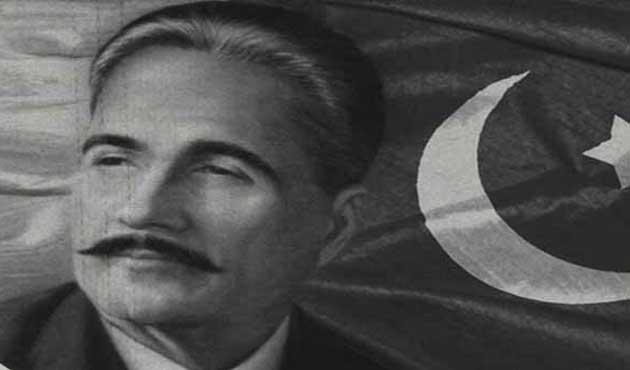 Mütefekkir ve şair Allame Muhammed İkbal