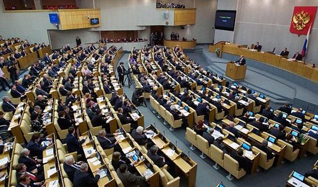 Rusya 'soykırım' Bulgaristan 'katliam' dedi