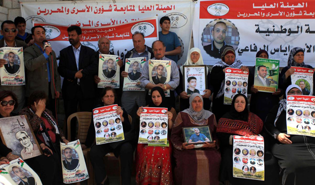 Filistinliler tutuklu yakınları için eylem yaptı