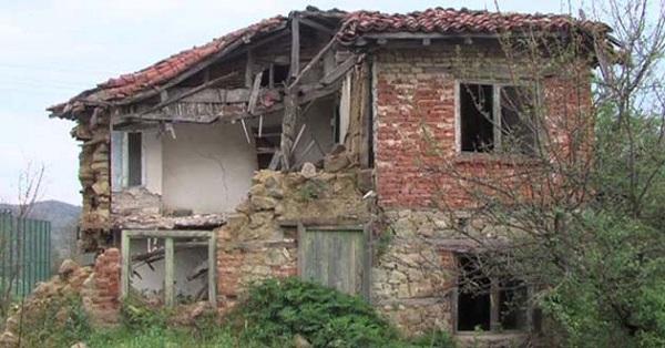 Bulgaristan'da zulmün 26. yıldönümü