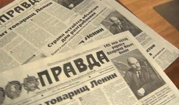 Tacikistan'da Rusya'nın ünlü gazetesinin yayını durduruldu
