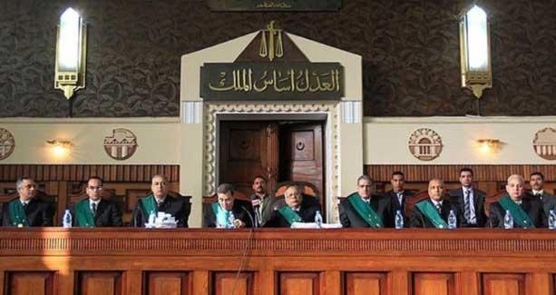 Mısır, yedi idam cezasını iptal etti