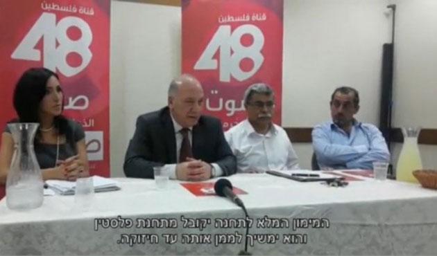 İsrail, Filistin TV kanalını kapatıyor