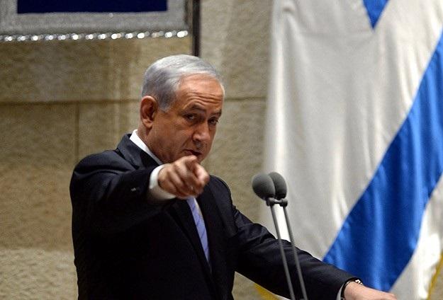 Netanyahu: Dayatılan kararlar barış sağlamaz