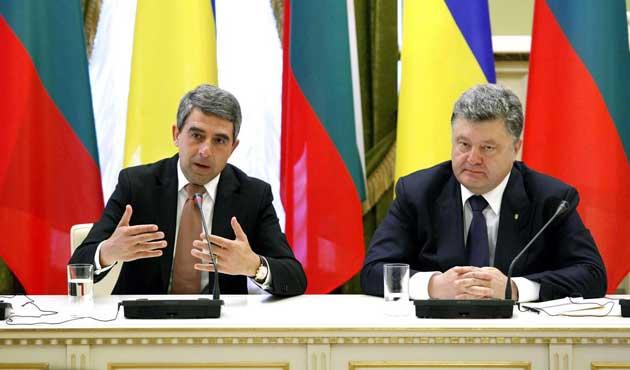Bulgaristan'dan Kırım işgaline tepki