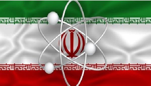 İran'da nükleer anlaşma inceleme komisyonu oluşturuldu