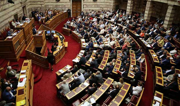 Avro Grubu'ndan Yunanistan'a 1 hafta süre