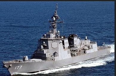 ABD ile Japonya arasında 'savunma' anlaşması