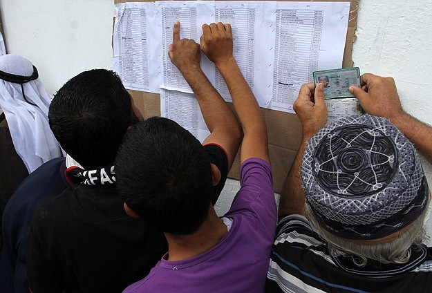 Suudi Arabistan'dan Filistinli mültecilere bağış