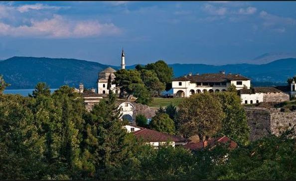 Müze şehir Yanya