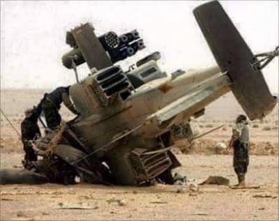 Suudi Arabistan'da askeri helikopter düşürüldü: 2 ölü