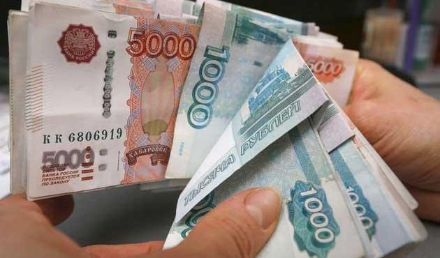 Rusya'dan BDT'ye ortak para önerisi: 'Altın'