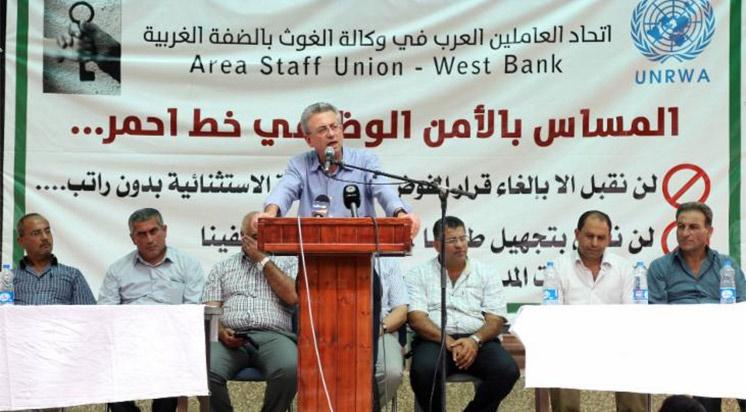 Ramallah'ta 'ücretsiz izin' protestosu