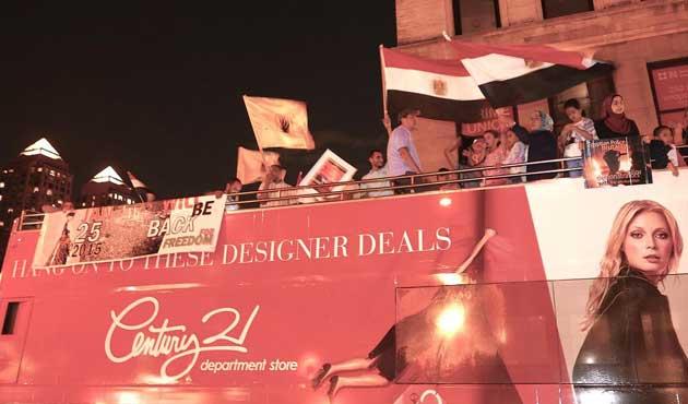 Sisi New York'ta protesto edildi