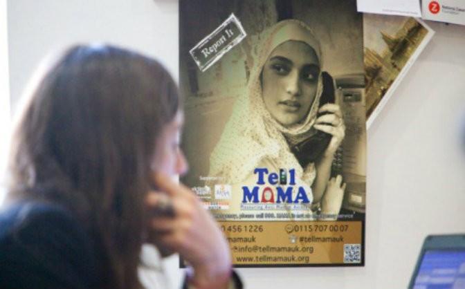 İngiltere'de İslamofobi özel olarak takip edilecek
