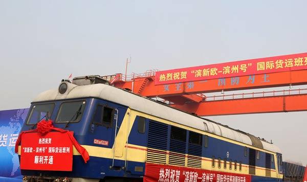 Çin'den Özbekistan'a ilk kargo tren seferi başladı