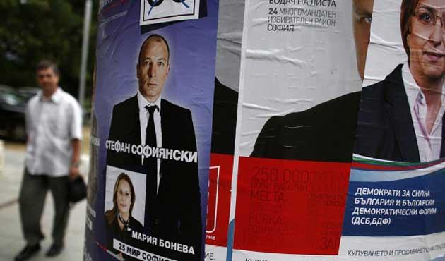 Bulgaristan'da seçim günü seçim kurulunun sitesi çökertildi