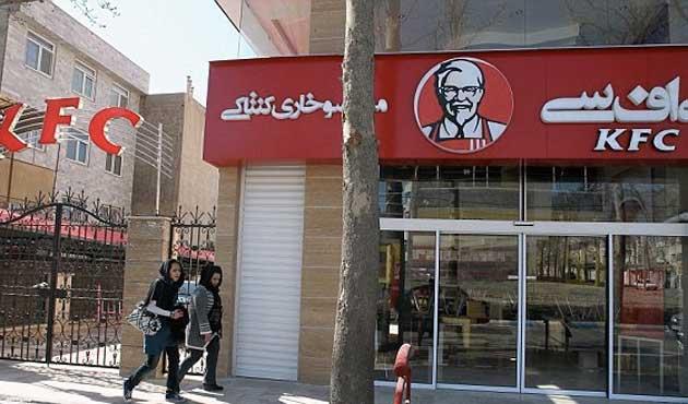 İran'dan Amerikan fast food zincirlerine faaliyet izni
