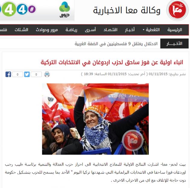 Seçim sonuçlarına Filistin sevindi, İsrail sustu