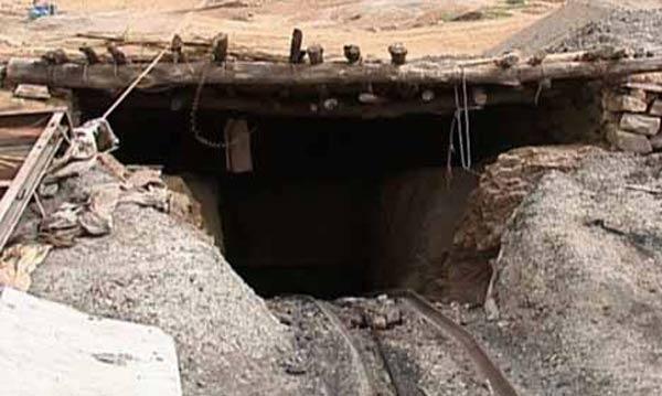 Pakistan'da maden patlaması: 3 ölü