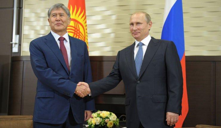 Türk-Rus krizine Kırgızistan'dan tedbir açıklaması