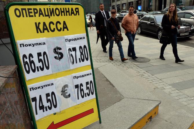 Rusya'nın ekonomide en zor yılı; 2015