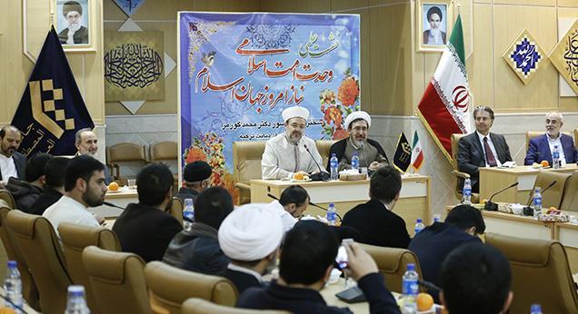 Görmez'den, İranlı gençlere mezhepçilik uyarısı