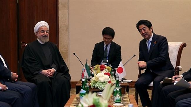 Japonya İran'a uygulanan yaptırımları kaldırıyor
