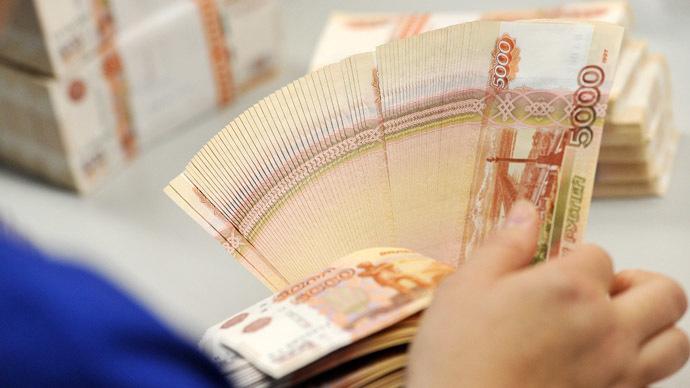 Rusya ekonomisi küçüldü