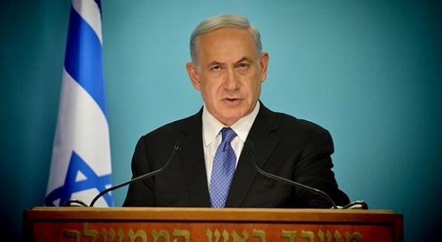 Netanyahu'ya göre Filistin direnişi 'terörizm'miş