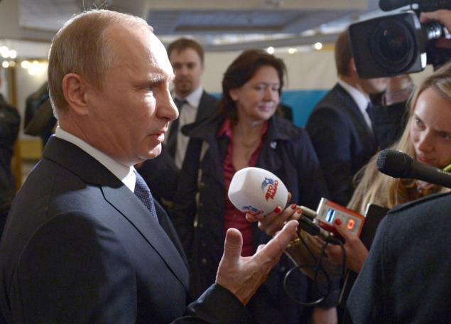 Putin'e yolsuzluk davası
