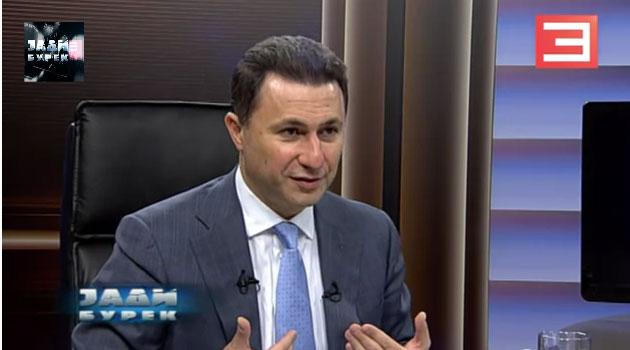 Makedonyalı bakanların ifadesi alınıyor
