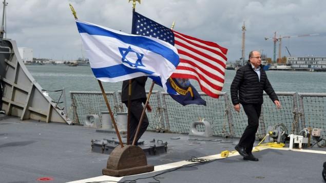 ABD ve İsrail'den ortak füze tatbikatı