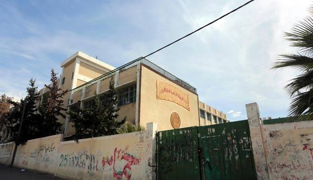 Gazze'de maaş krizi