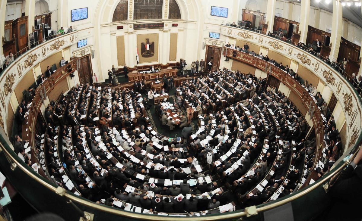 Mısır Meclis Başkanından 'meclisin feshi' çıkışı