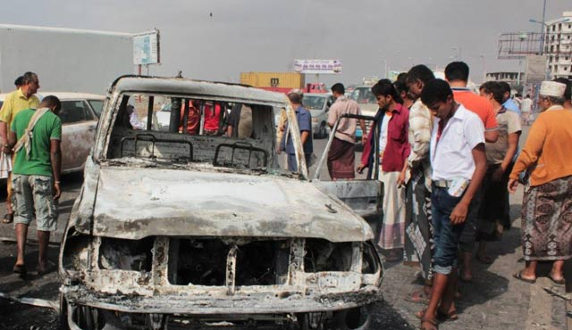 Yemen'de huzurevi vuruldu: 16 ölü