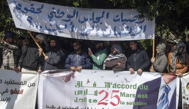 Fas'ta tutuklu yakınları gösteri düzenledi