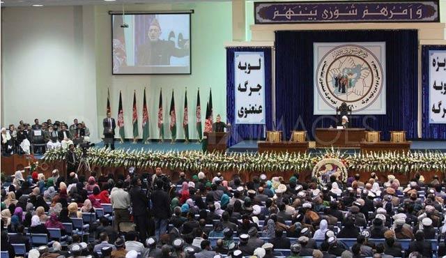 Afganistan siyasileri ABD'nin uzatma kararına tepkili