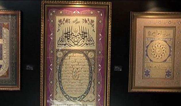 Ayasofya'da 'Aşk-ı Nebi' sergisi açıldı