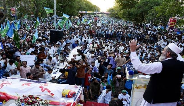 Cemaati İslami oturma eylemi başlatıyor
