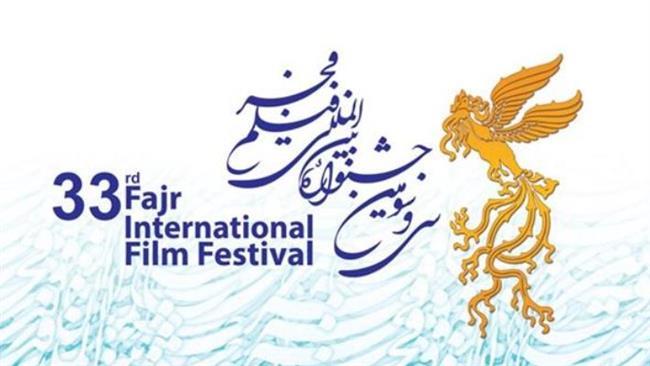 Fecr Film Festivali 34'üncü yılında   VİDEO
