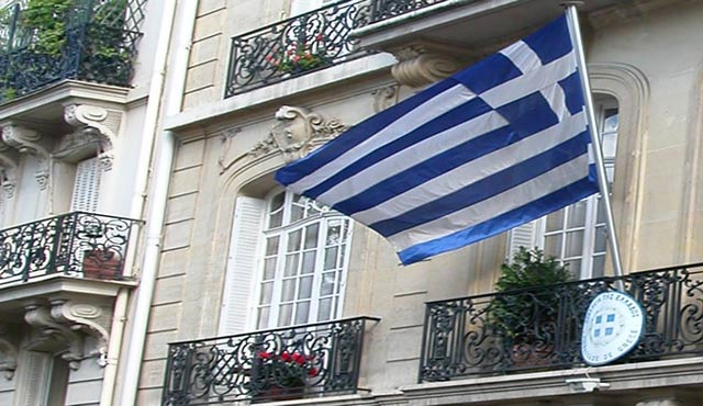 AB'den Yunanistan'a 7,5 milyar avro