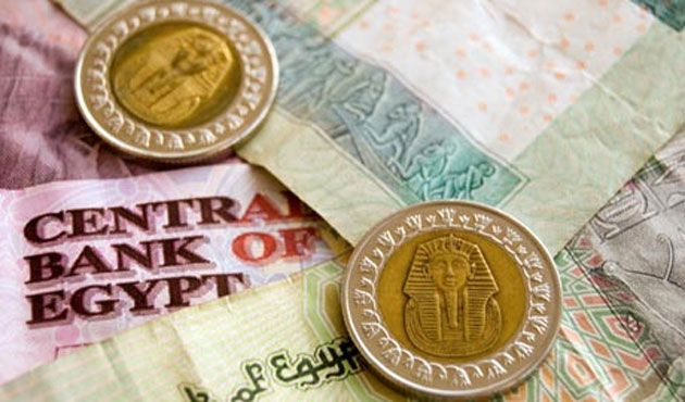 Mısır'ın sekiz aylık bütçe açığı 25 milyar dolar