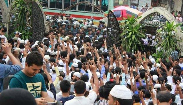 Nizami'nin gıyabi cenaze namazına polis ateşi