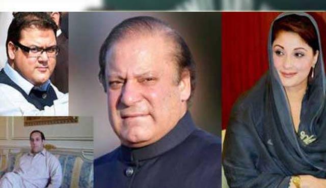 Pakistan 'Panama'nın hesabını dinleyecek