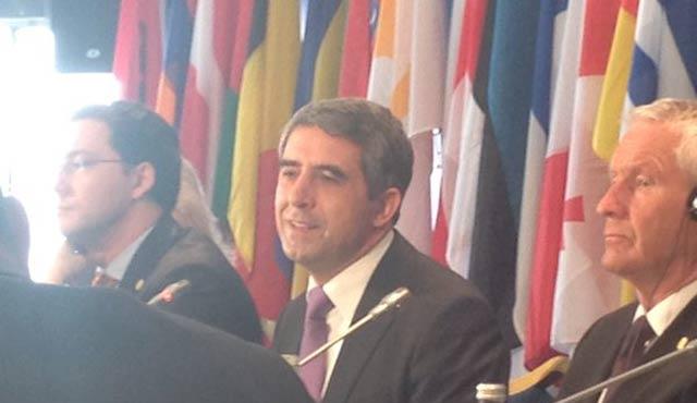Bulgaristan yeni cumhurbaşkanını arıyor