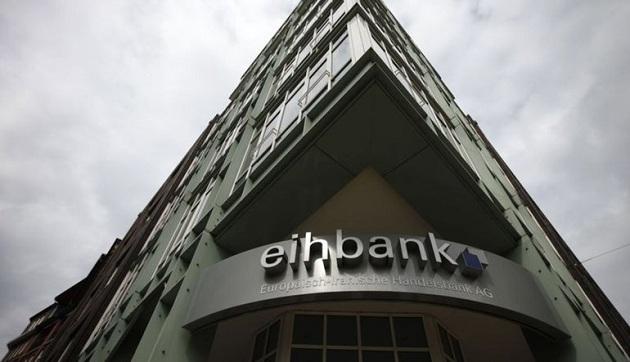 Hindistan petrol borcunu Alman bankasıyla ödüyor