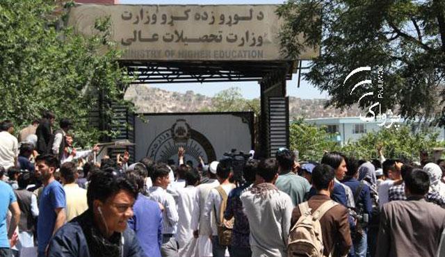 Afgan gençler okula Ramazan tatili istiyor